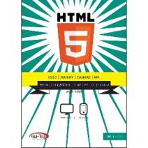 HTML5 מהדורה 2