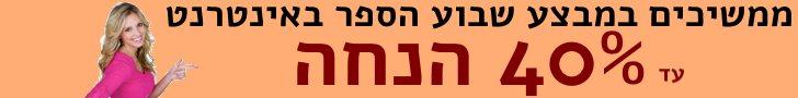 הוצאת הוד-עמי ספרי מחשבים