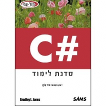 ספר סדנת לימוד #C
